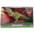 Фигурка динозавра «Т-Рекс», 42 см