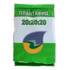 ПЛАНТАФИД 20.20.20 NPK + микроэементы 1 кг. минеральное удобрение листовой подкормки