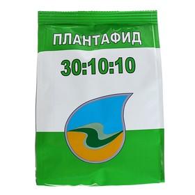 ПЛАНТАФИД 30-10-10 NPK + микроэлементы 1 КГ. , минеральное удобрение листовой подкормки