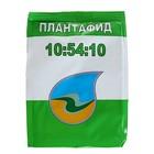 ПЛАНТАФИД 10-54-10 NPK + микроэементы 1 КГ., минеральное удобрение листовой подкормки
