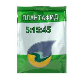 ПЛАНТАФИД 5-15-45 NPK + микроэлементы 1 КГ. минеральное удобрение