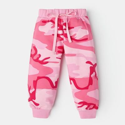 """Ползунки-штанишки Крошка Я """"Папина Малышка"""", розовый, 24 р, 68-74 см"""