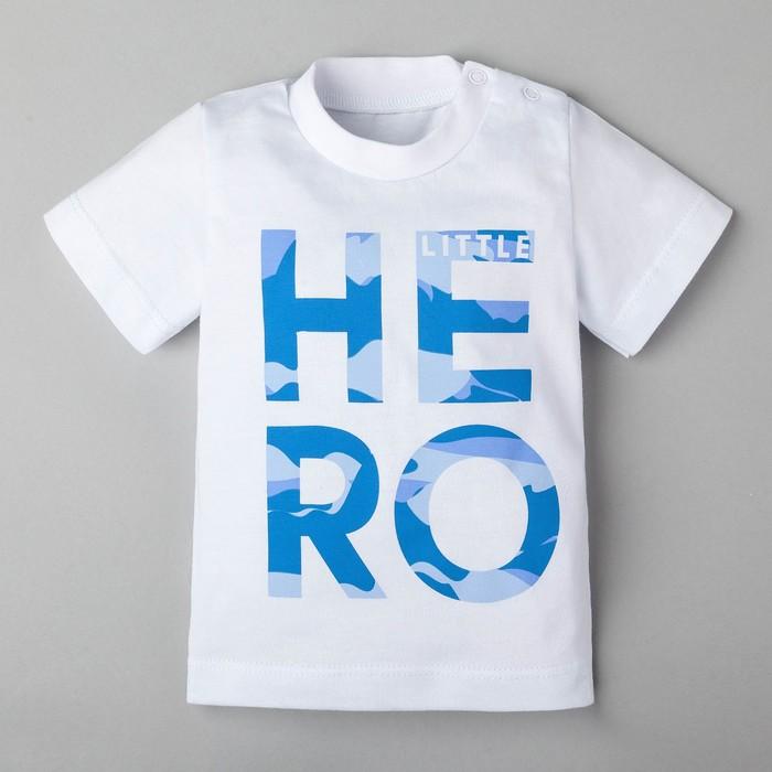 "Футболка Крошка Я ""Little hero"", белый, 24 р, 68-74 см"
