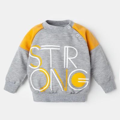"Джемпер Крошка Я ""Strong"", серый, 24 р, 68-74 см"