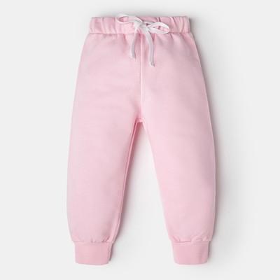 """Ползунки-штанишки Крошка Я """"Любимая малышка"""", розовый, 24 р, 68-74 см"""