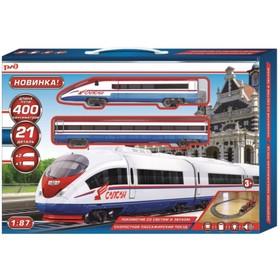 Железная дорога «РЖД Сапсан» световые и звуковые эффекты, длина пути 400 см