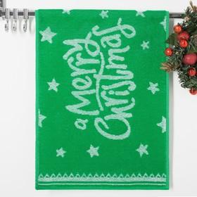 Полотенце махровое Privilea19C4  Merry Christmas 6 50х30 см, зеленый, хлопок 100%