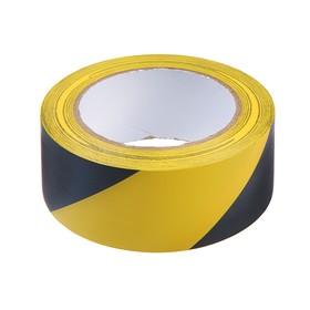 Лента разметочная TUNDRA, 48 мм х 33 м, черно-жёлтая, клейкая