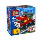 Конструктор «Пожарная машина 2 в 1» 18 деталей