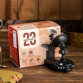 Видеорегистратор TORSO '23 февраля', HD 1920×1080P, TFT 2.5, обзор 100° Ош