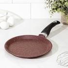 Сковородка блинная «Шоколад», 22 см