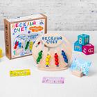 Логическая головоломка «Весёлый счёт» 6 карточек с заданиями - Фото 1