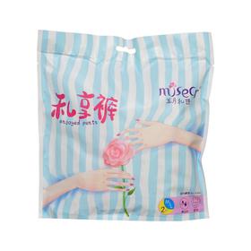 Трусы-прокладки женские Insoftb Misecr, размер M/L, 2 шт.