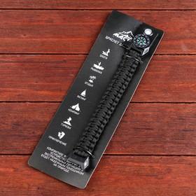 Браслет для выживания 'Мастер К.', с компасом и фонариком, 24 х 2 см Ош