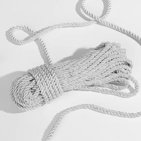 Шнур витой, d = 5 мм, 10 ± 1 м, цвет серебряный Ош