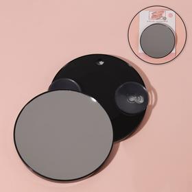 Зеркало макияжное, увеличение × 5, на присосках, цвет чёрный Ош