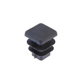 Заглушка для труб квадратная, 20х20 мм, черная Ош