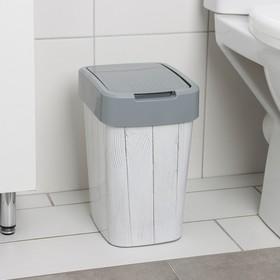 "Ведро для мусора 10 л ""Декинг"", цвет серый"