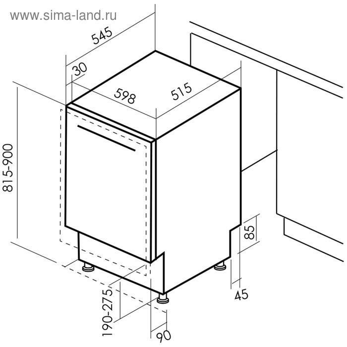 Посудомоечная машина MBS DW-604, встраиваемая, 12 комплектов, 5 программ, 12 л