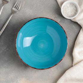 Тарелка глубокая «Яркое море», 540 мл, d=18 см, цвет МИКС