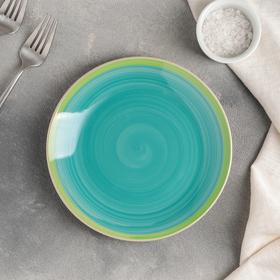 Тарелка мелкая «Весенняя капель», d=19 см