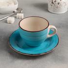 Чайная пара «Яркое море», чашка 220 мл, блюдце