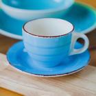 Чайная пара «Яркое море», чашка 220 мл, блюдце - Фото 4