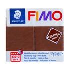 Полимерная глина запекаемая FIMO leather-effect (с эффектом кожи), 57 г, орех
