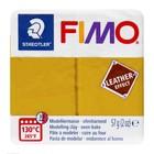 Полимерная глина запекаемая 57г FIMO leather-effect, охра 8010-179