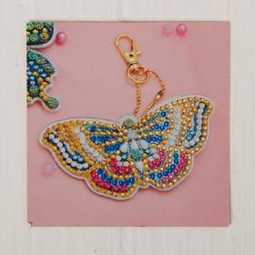 Алмазная вышивка-брелок «Милая бабочка», заготовка: 9 × 5 см