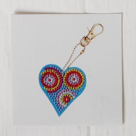Алмазная вышивка-брелок «Сердечко с узорами», заготовка: 5 × 6 см