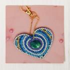 Алмазная вышивка-брелок «Сердце с сердцевиной», заготовка: 7 ? 7 см
