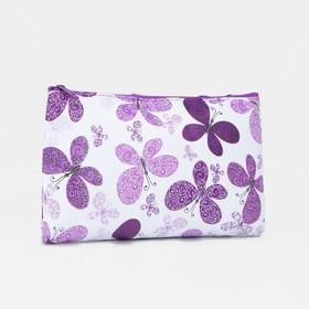 Косметичка простая, отдел на молнии, цвет белый/фиолетовый Ош