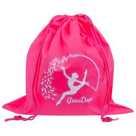 Чехол для гимнастического мяча Grace Dance 34,5 × 35,5 см