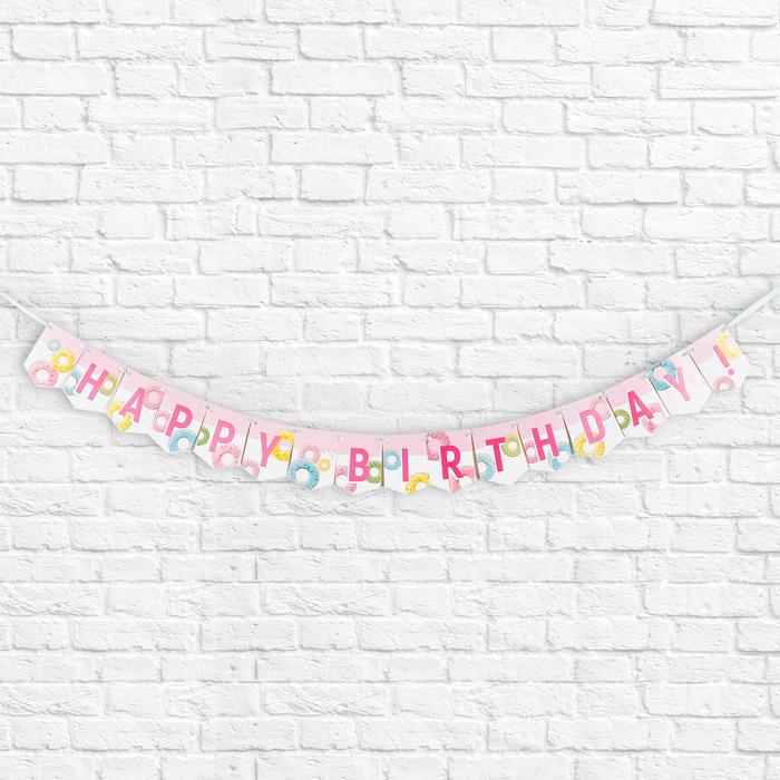 Гирлянда-мини на ленте Happy Birthday, пончики, 135 см, 5,3 х7,2 см