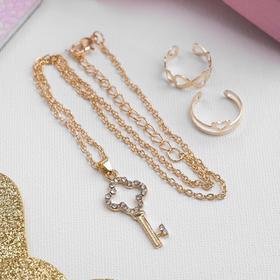 Набор детский 'Выбражулька' 3 предмета: кулон 40 см, 2 кольца, ключик, цвет белый в золоте Ош