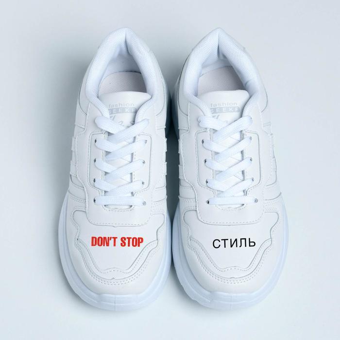 Шнурки для обуви 120 см, цвет белый, пара + переводное тату