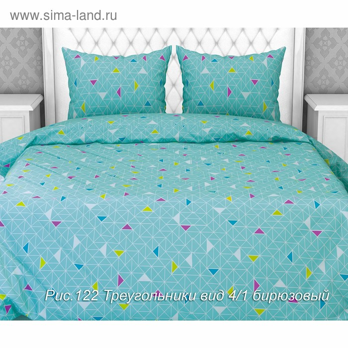Постельное бельё 1,5 сп «Треугольники», цвет бирюзовый, 147х210, 150х210, 70х70 см -2 шт бязь