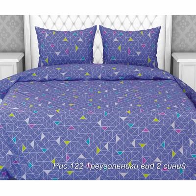 Постельное бельё 1,5 сп «Треугольники», цвет синий, 147х210 см, 150х210 см, 70х70 см -2 шт бязь - Фото 1