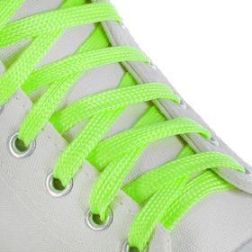 Шнурки для обуви, пара, плоские, 12 мм, 120 см, цвет салатовый