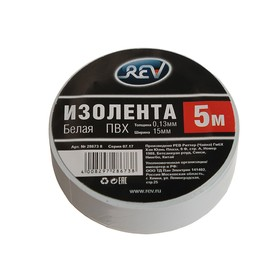 Изолента Rev, ПВХ, 15 мм х 5 м, 130 мкм, белая Ош