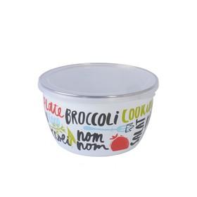 Миска с пластиковой крышкой «Брокколи» 1.15 л