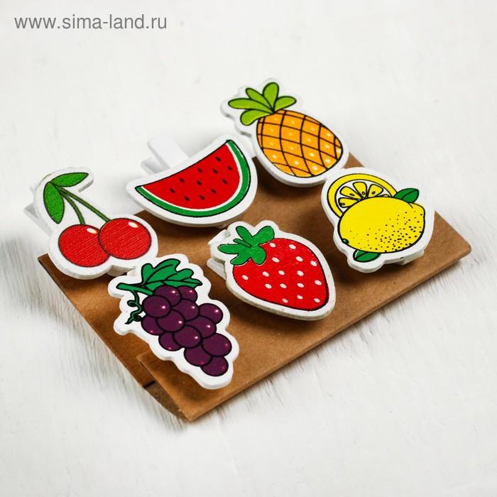 Набор декоративных прищепок «Фрукты и ягоды» 1×12×13 см
