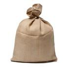 Мешок джутовый, 45 ? 60 см, плотность 315 г/м? с завязками, особо прочный
