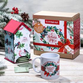 Подарочный набор «С новым годом», чайный домик, кружка