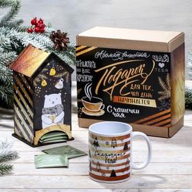 Подарочный набор «Подарок», чайный домик, кружка