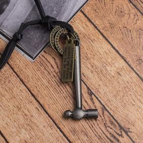Мужской кулон 'Резон' молоток, цвет черное серебро на чёрном шнурке, 80 см Ош