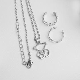 Набор детский 'Выбражулька' 3 предмета: кулон 40 см, 2 кольца, медвежонок, цвет белый в серебре Ош