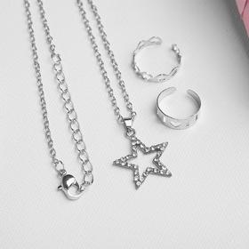 Набор детский 'Выбражулька' 3 предмета: кулон 40 см, 2 кольца, звезда, цвет белый в серебре Ош