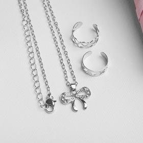 Набор детский 'Выбражулька' 3 предмета: кулон 40 см, 2 кольца, бантик, цвет белый в серебре Ош